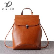 Yongduo известный бренд натуральная кожа сумка рюкзак женские рюкзаки однотонная винтажная для девочек школьные сумки для девочек черный