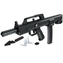 Ausini95 Automatic Rifle Military Arms Building Blocks Educational Toys For Children Plastic Bricks Best Friend Legoe Compatible