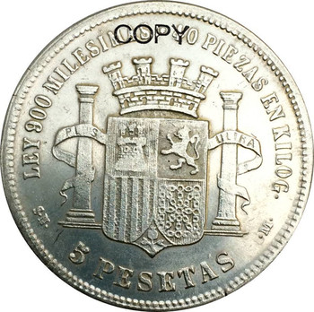 SPain Provisional Government 5 Pesetas 1869 Brass Plated Silver Copy Coins image