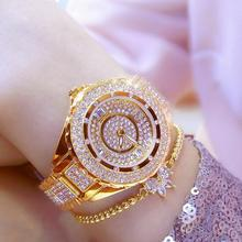 2019 Hot Sale Women Watches Lady Diamond Stone Dress Watch Gold Silver Stainless Steel Rhineston Wristwatch Female Crystal