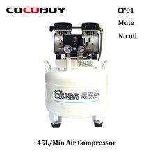 Novecel 220v 600W Mute Air Compressor LCD Repairing Machine CP01 Bi-outlets 45L  Use for Q5 A5 BM01 BM11