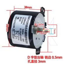 2 шт./лот 50ktyz 6 Вт AC220V постоянный магнит синхронного двигателя положительный инверсии и управляемой низкой скорости микро-мотора