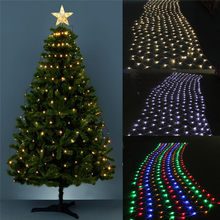 1.5MX1.5M 96 LED home outdoor holiday christmas xmas decorative wedding net mesh string fairy curtain garlands strip party light(China)