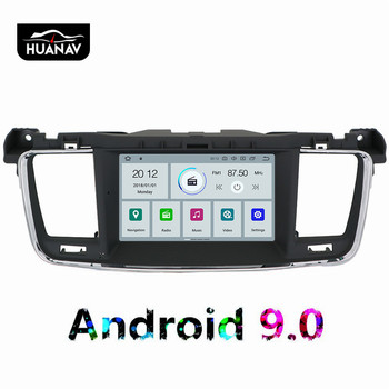 Android 9.0 Car DVD player GPS navigation for PEUGEOT 508 2011 2012 2013 2014 Car radio player multimedia auto stereo head unit