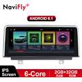 NaviFly Android 8.1 GPS per auto lettore multimediale per BMW F30/F31/F34/F20/F21/F32 /F33/F36 originale NBT di sistema 2013-2017 IPS 2G + 32