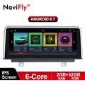 NaviFly Android 8,1 car GPS reproductor multimedia para BMW F30/F31/F34/F20/F21/F32 /F33/F36 original NBT Sistema de 2013 a 2017 IPS 2G + 32