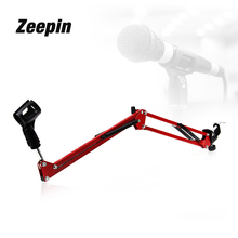 Adjustable Microphone NB-35 Stand Holder Professional Studio Microphone Sound Recording Condenser Karaoke Wired Mic Stand Holder