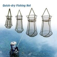 Portable 4 Sizes 3 Layer Fishing Net Round Folding Fish Shrimp Mesh Cage Cast Net Fishing Trap Network Fold Landing Net