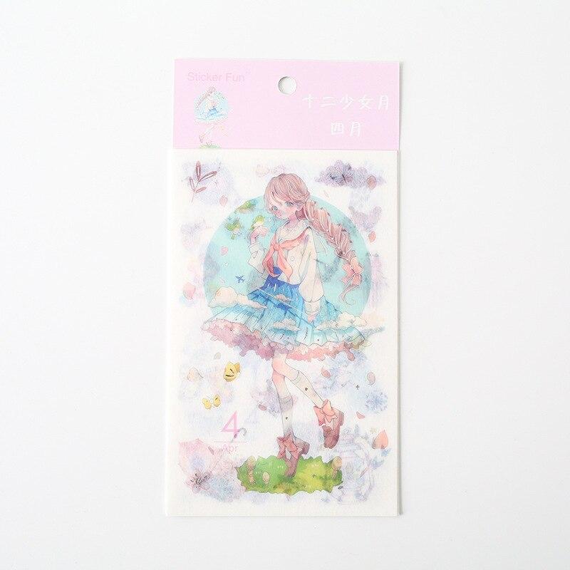 Kawaii Милая наклейка для девочки в стиле декабрина и ветра, декоративная наклейка для ноутбука, декоративная наклейка для рисования, канцелярские товары - Цвет: 4