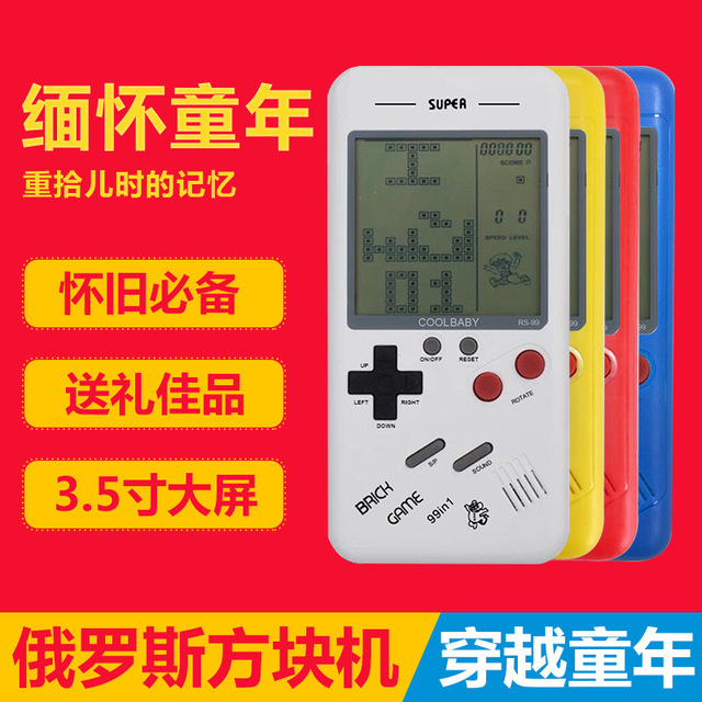 Coolbaby RS 99 Classic Puzzle Handheld Game Console Video Games Mini Player 35 Inch Screen