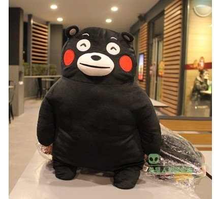 Free Shipping Stuffed Animal Japan Masot Kumamon Plush Bear Toy Smiling 8inches Gift for Kids New Year Gift 1pc free shipping 1pc retail russian bear mini figures pvc toys bear animal toys cake car party office home decoration kids gift