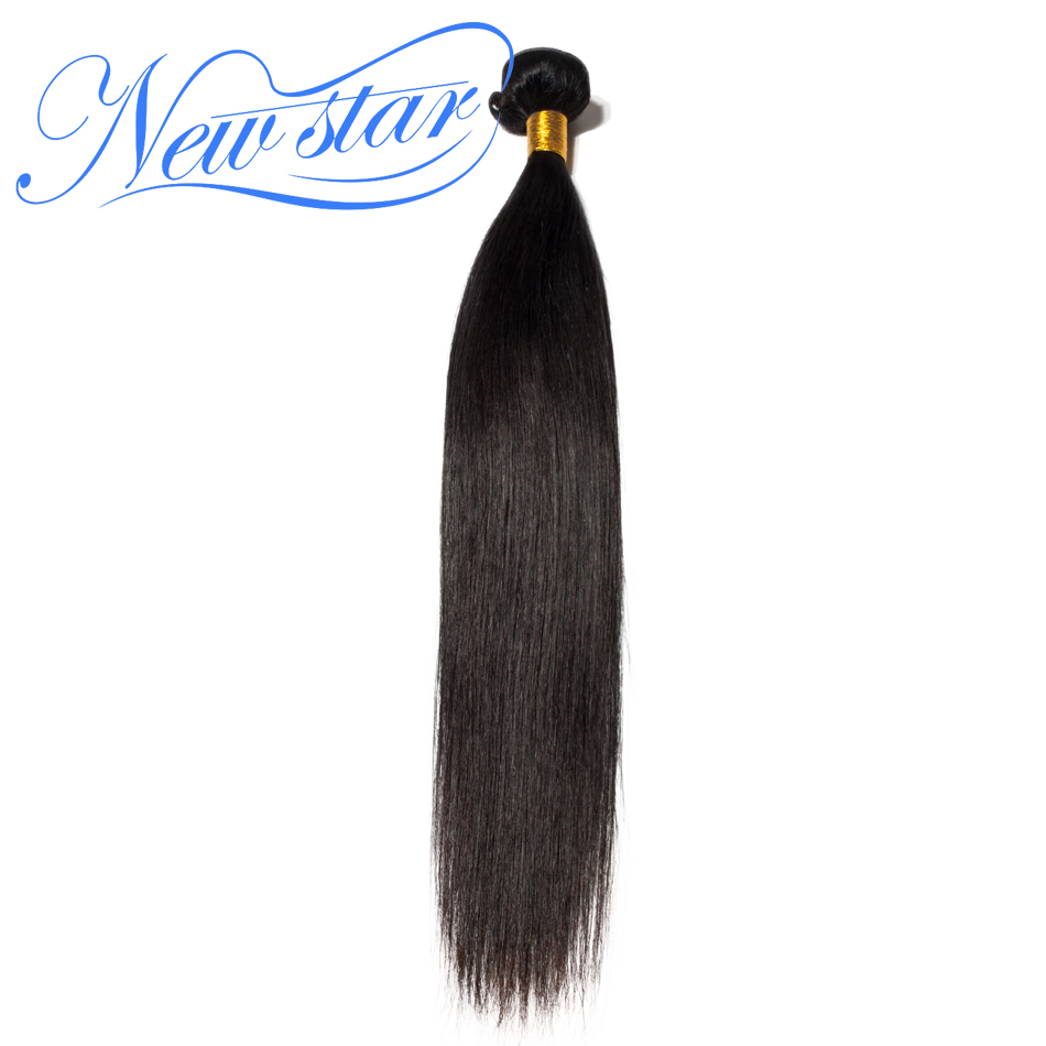 New Star Brazilian Straight Hair Weave One Bundles 100% Remy Human Hair Extension 10''-24''Inch Hair Weaving Can Buy 3 Or 4 Pcs