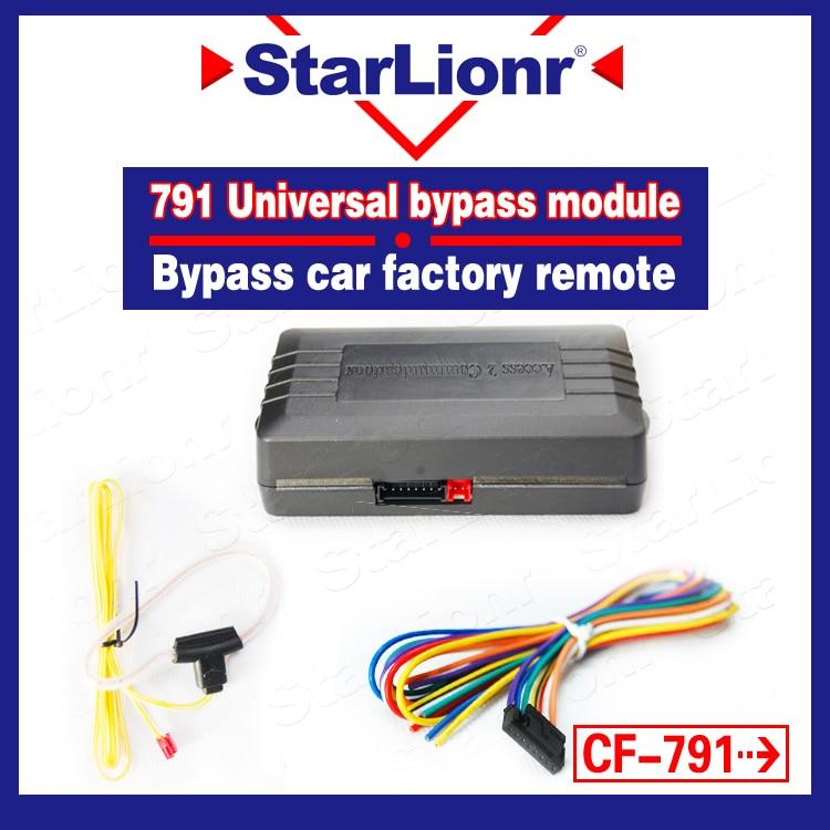 Univesal bypass module Bypass car factory remote Car