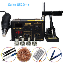 Saike 852D++ Hot Air Rework Station soldering station 220V/110V BGA De-Soldering 2 in 1 with Supply air gun rack ,and many gifts saike 952d 2 in 1 solder rework station hot air gun soldering iron 760w