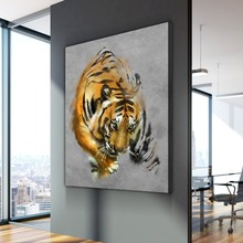 Nordic Picture Poster Crouching Tiger Animal Modern Decorative Paintings on Canvas Wall Art for Home Decorations Decor