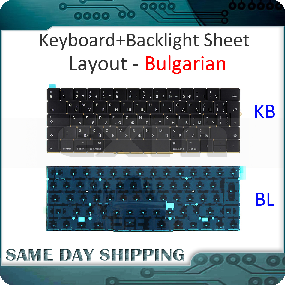 New for MacBook Pro 13.3 Retina A1706 Bulgarian Bulgaria Keyboard w/ Backlight Backlit 2016 2017 MLH12 MPXV2 EMC3071 EMC3163 new a1706 keyboard uk english eu euro backlit backlight for macbook pro 13 3 retina 2016 2017 mlh12 mpxv2 emc3071 emc3163
