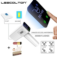 Lescolton T012C 4in1 ICECOOL IPL Laser Hair Removal Device Permanent Hair Removal IPL laser Epilator Armpit Hair Removal machine