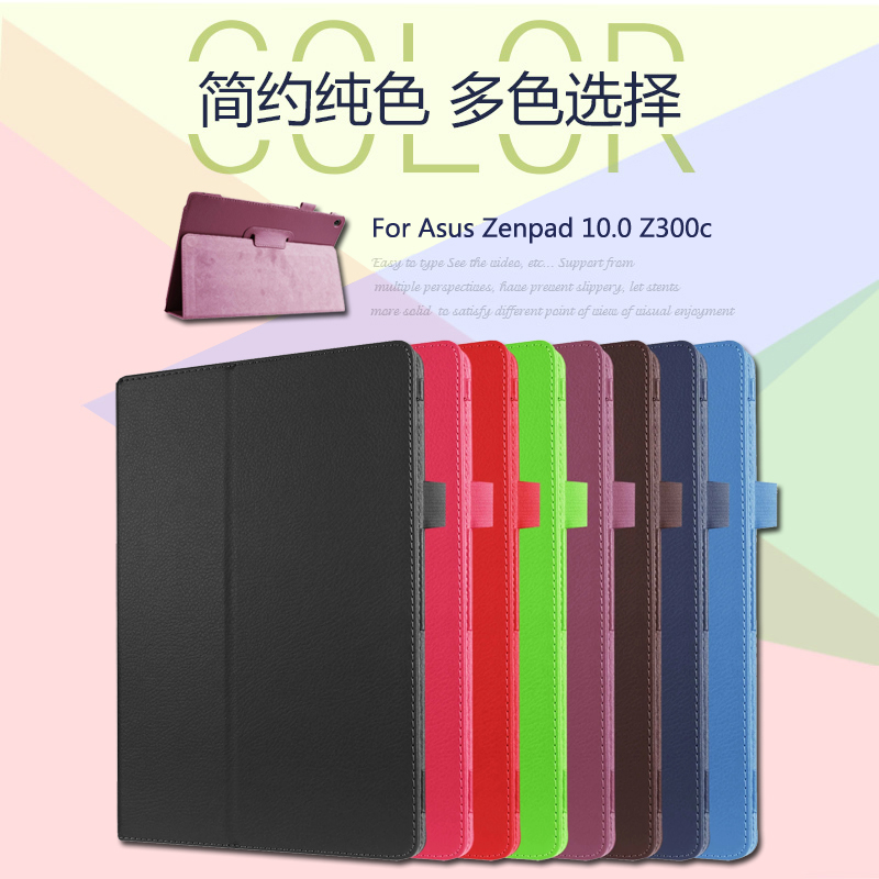Free Shipping For Asus Zenpad 10 Z300C 10.1 inch Tablet Case Litchi PU Leather Cover For Asus Z300CG Tablet Protective shell 2016 fashion keyboard case for lenovo miix 3 10 tablet pc for lenovo miix 3 10 keyboard case