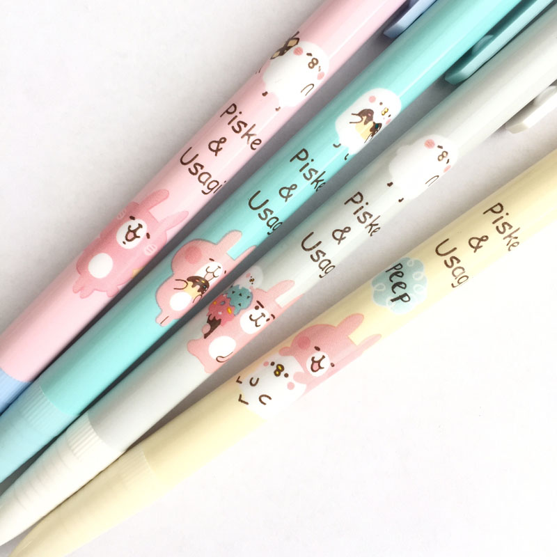 X49 4X Kawaii Pink Rabbit Kanahei Automatic Mechanical Pencils Writing Drawing Stationery School Office Supply 0.5mm
