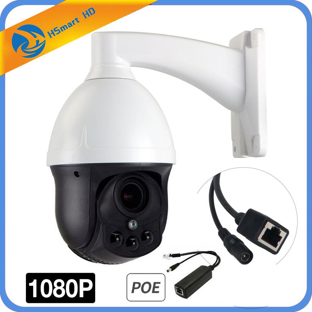 1080P PTZ Speed Dome IP Kamera 2MP Volle HD 4X Zoom P2P 40m IR Nachtsicht Wasserdichte P2P outdoor Onvif Dome POE Cam xmeye app