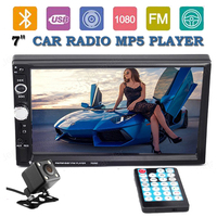 MP5 Vedio Radio 7 Inch 7025D Car Radio Player Bluetooth With Rear View Camera Double DIN