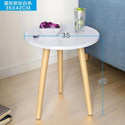 Скандинавский журнальный столик для гостиной, современный минималистичный чайный столик из твердой древесины, многофункциональный чайный столик - Цвет: Style 1