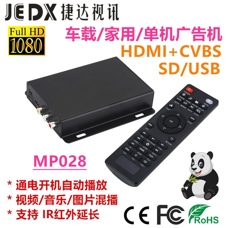 Nouveau lecteur multimédia multimédia Full HD 1080 P lecteur multimédia HDMI, CVBS/USB/SD fonction de lecture automatique lorsque vous allumez