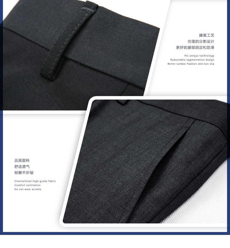 Yiwu мужской sa темно-синий мужской костюм, индивидуальный костюм, на заказ светло-темно-синие свадебные костюмы для мужчин, облегающие смокинги для жениха для мужчин