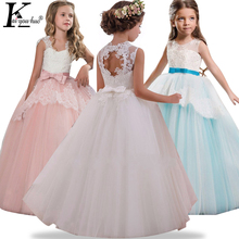 High Quality Party Girls Dress Elegant Christmas Performance Kids Dresses For Girls Clothes Children Princess Kids