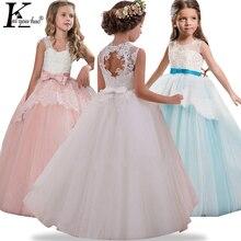 High Quality Summer Party Girls Dress Elegant Performance Kids Dresses For Girls Clothes Children Princess Wedding