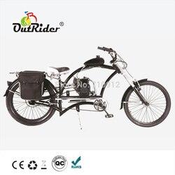4 suwowy 80CC dla dorosłych rower chopper OR 23PG05 Rowery elektryczne    -