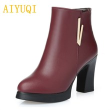 AIYUQI 2019 new ankle boots for women genuine leather red high heel wedding boots size  fashion sexy  winter wool warm boots