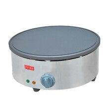 1 PC 220V Crepe machinist grasp bread machine single-head electric heating circle non-stick pancake machine