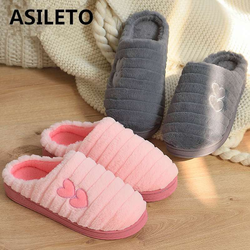 ASILETO Winter ladies slippers indoor Women Unisex Couple Round toe Fluffy Heart shape Non-slip footwear sapatos mujer pantoufle