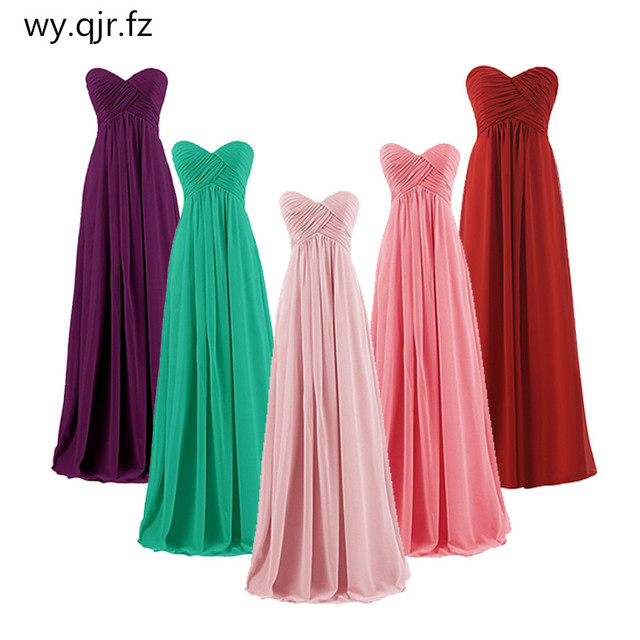 QNZL#Ball Gown Strapless plus size pink Burgundy Long bridesmaids dresses wedding party prom gown dress 2018 wholesale custom