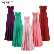 QNZL # BallชุดStrapless PlusขนาดสีชมพูBurgundyยาวBridesmaidsงานแต่งงานพรหมชุดขายส่งฟรีที่กำหนดเอง