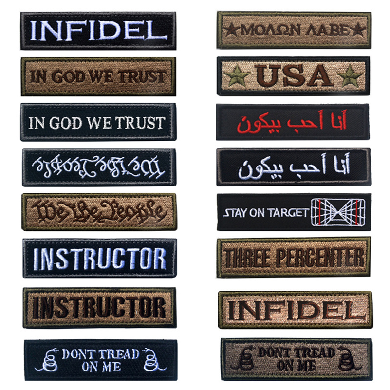 INFIDEL IN GOD WE TRUST STAY ON TARGET Military Embroidered Tactical Morale Patch Hook&Loop Embroidery Badge Decorative Patches
