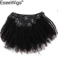 Eseewigs Natural Color Afro Kinky Curly Clips In Hair Extensions Brazilian Remy Human Hair 120G 16 Clips Full Head 7Pcs/Set