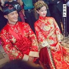 Xiao Ming Angelababy Wedding Same Design Traditional Chinese Xiuhefu LongFengGua for Bride and Groom
