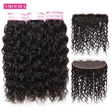 Smoora Malaysian Water Wave Bundles With Frontal Closure Human Hair Bundles With Frontal Closure Non Remy Hair Weave Extensions(China)