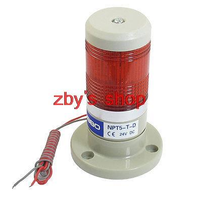 DC 24V Red Industrial Signal Tower Lamp Warning Alarm Stack Lamp