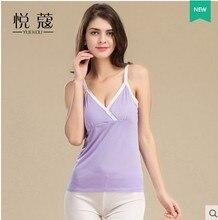 100% new mulberry silk spun silk condole belt vest Female sexy summer joker knitted silk render unlined upper garment