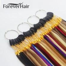Волосы навсегда 100% натуральные человеческие волосы кольца/цветовые