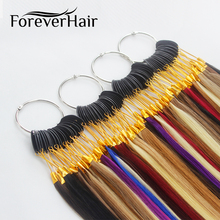 Forever Hair 100% Remy Human Hair Color Rings/ Color Charts 32 Colors Available Can Be Dyed For Salon Sample Free Shipping