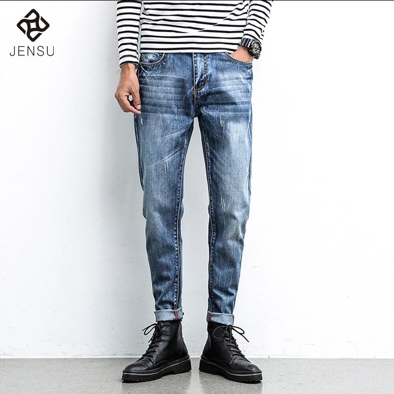 Mens Vintage Skinny Jeans Promotion-Shop for Promotional Mens ...