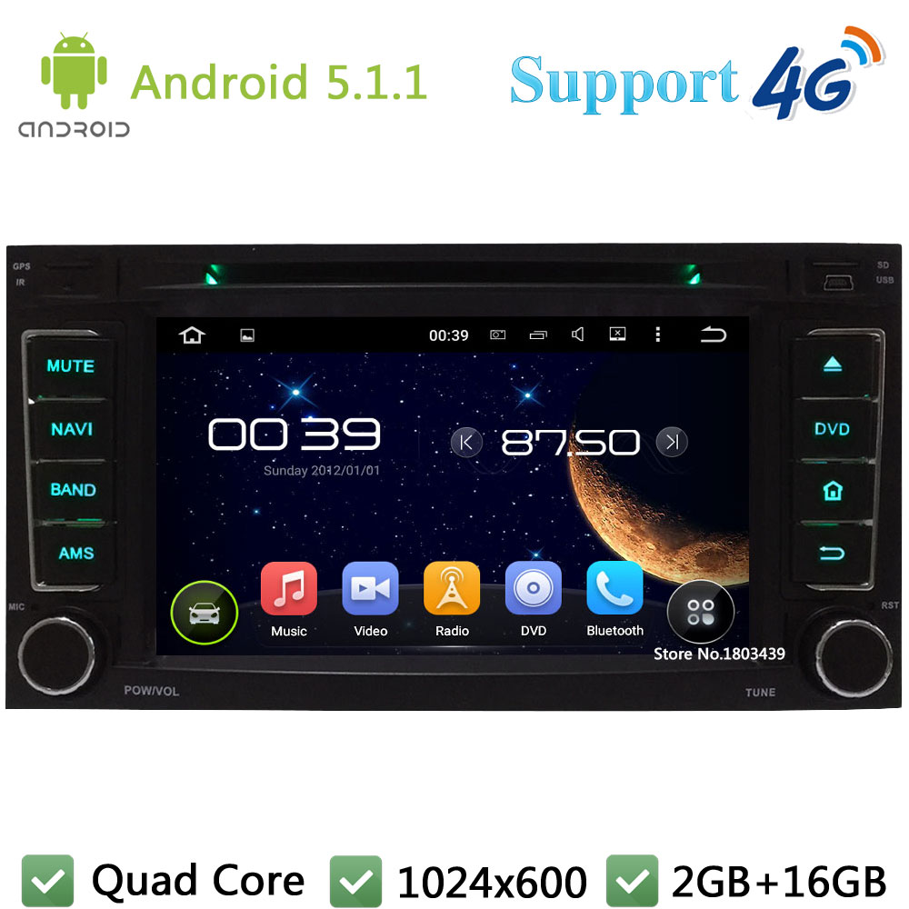 Quad Core 7 1024 600 Android 5 1 1 Car DVD Video Player Radio PC 3G