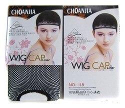 1 pc elastic grande densidade Stretchable Elastic Fishnet Peruca Cap Cabelo Net Baixada Tecelagem de Malha net para perucas