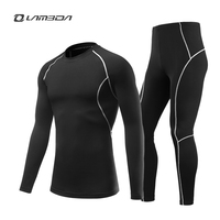 2017 Winter Fleece Cycling Base Layers Sets Thermal Underwear Women Men Quick Dry Running Outdoor Sports