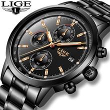 2019 LIGE мужские s часы лучший бренд класса люкс мужские часы Miltary водонепроницаемые аналоговые кварцевые часы мужские все стальные спортивные часы Relogio Masculino