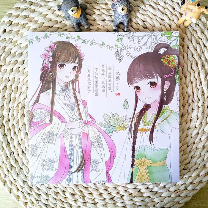100 Pages Chinese Ancient Beauty Beautiful Girl Coloring Book For Relieve Stress Graffiti Painting Drawing Book(China)